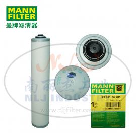 MANN-FILTER(曼牌滤清器)油分芯4900155201