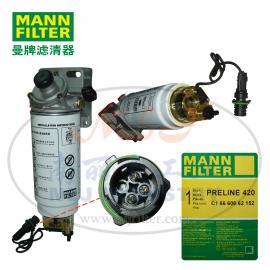 MANN-FILTER(曼牌滤清器)Preline 420 6660662152、C16660662152