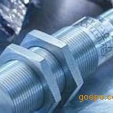 HEMOMATIK BX80S/1P-1A