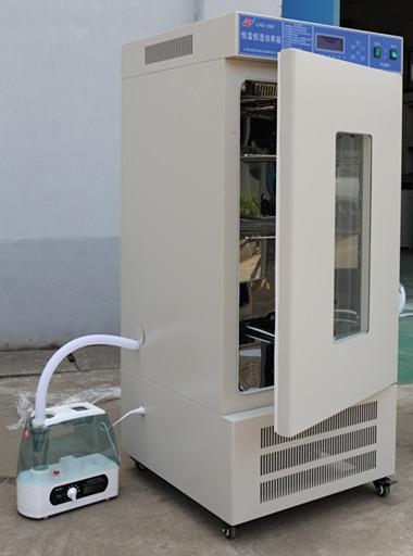 恒温恒湿箱LHS-80