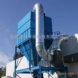 钢厂专用布袋除尘器 厂家直销 滤袋使用寿命长、除尘效率高