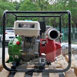 便携式汽油水泵HS40HX