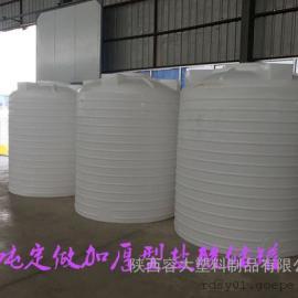 汉中留坝县5吨塑胶水箱/塑料搅拌罐供应商