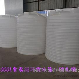 汉中西乡县5吨塑胶水箱/塑料搅拌罐供应商
