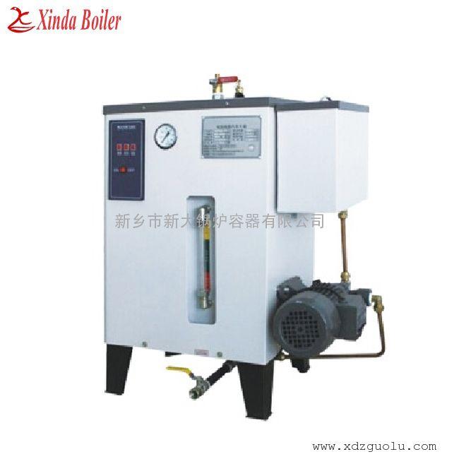 许昌免报检系列12kw电蒸汽发生器洁净安全