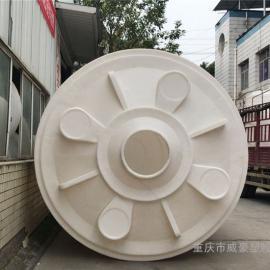 30吨化工储罐/30立方化工废水储罐