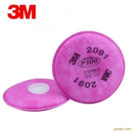 3M 2091 防尘防异味面罩 防PM2.5 防有害气体面罩 防护面罩