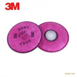3M 2097 防尘防异味面罩 防PM2.5 防有害气体面罩 防护面罩