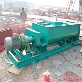 宏瑞粉尘加湿机DSZ-50立式搅拌化工冶金矿山建材专用