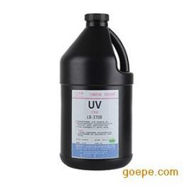 UV胶/UV胶固化原理/UV胶固化需要多长时间