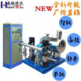 高区变频供水泵
