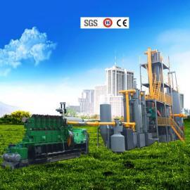 【海琦】垃圾气化发电设备 农林固废发电