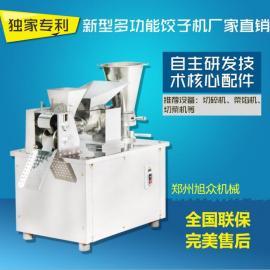 南阳做水饺的机器多少钱一台