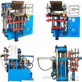 四川智能油压机 四柱平板硫化机 厂家供应