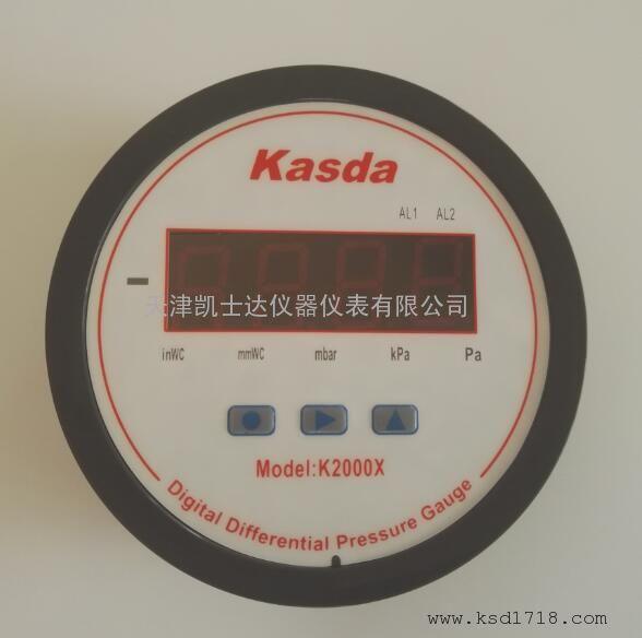 电池安装数显微压差压表,数字差压计