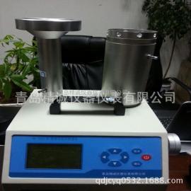 卫生防疫,环境保护部门标定气体用JH-2020型皂膜气体流量校准器