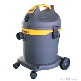 克莱森吸尘器S1-30L商业用塑料桶小型吸尘吸水机