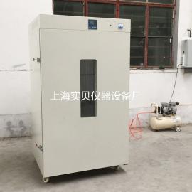 LD-620B微电脑数显电热恒温鼓风干燥箱烘箱烤箱同款DHG-9620A