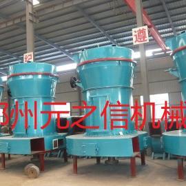 矿山设备矿石粉加工设备雷蒙磨粉机