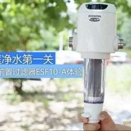 柳州怡口不锈钢前置过滤器家用冲洗自来水全屋净水器ESF05-M