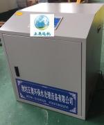 宁波体检中心污水处理设备专业厂家