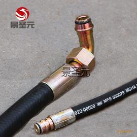 直销高压油管液压胶管、液压高压油管、高压油管总成