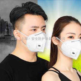 雾霾口罩@3M中国口罩独家代理@物美价廉就选尚宏