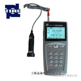 北京时代 便携式测振仪 TIME7231振动测量仪 测振仪 -原TV310