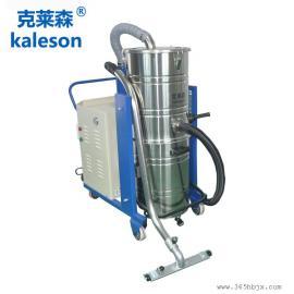 克莱森吸尘器H7-100L清理大型设备用380V大功率工业吸尘器