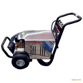 宏兴HX-1535 250公斤运输车辆清洗机大挂车运煤车清洗