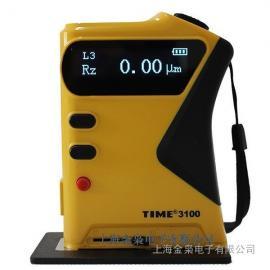 北京时代TIME3100粗糙度仪-原TR110升级版