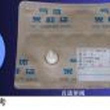 铝塑复合膜气体采样袋/铝箔气体取样袋 2L 大型:M56681