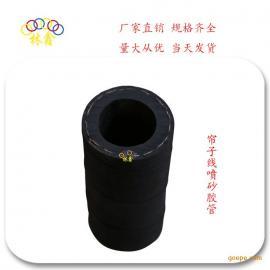 夹布喷砂胶管耐磨喷砂胶管钢丝喷砂胶管*定制输水夹布胶管