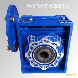 RV40涡轮蜗杆减速机