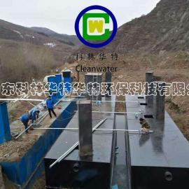 山西一体化屠宰废水处理设备厂家直销、品质可靠