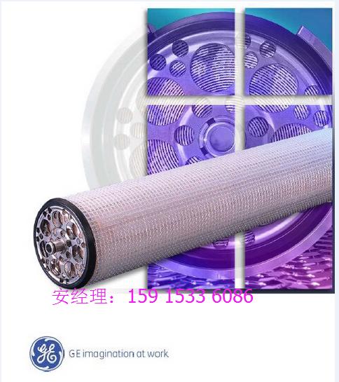 美国GE纳滤膜HL8040F-400矿泉水NF膜