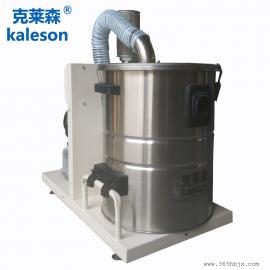 克莱森吸尘器T2-70L加工机床配套收集固定式工业吸尘器