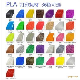 批发3d打印笔耗材PLA立体涂鸦笔耗材1.75mm10米夜光柔性环保无毒
