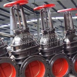 Z945T、Z945W型铸铁暗杆楔式电动闸阀PN6~PN10