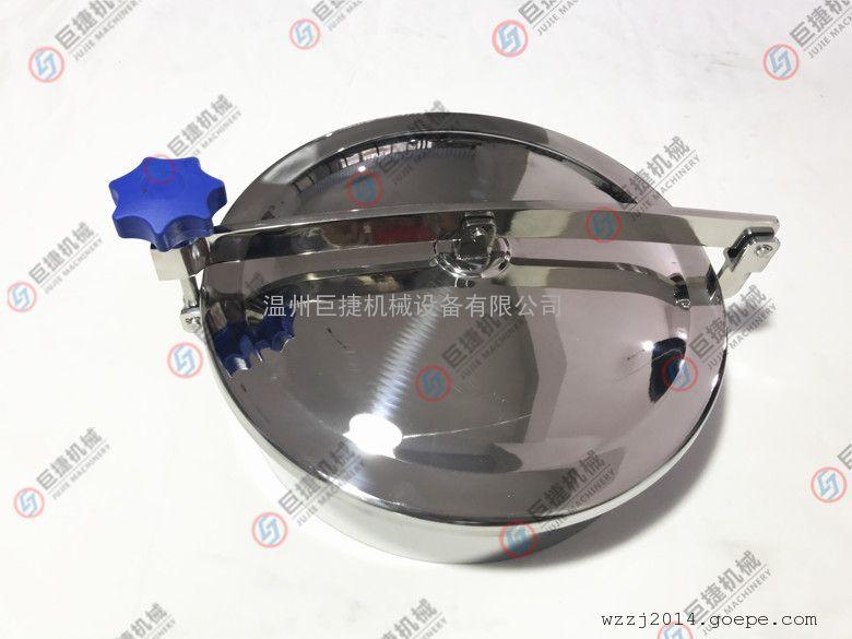 DN150-600快开常压人孔 卫生级人孔盖 不锈钢人孔 圆形人孔