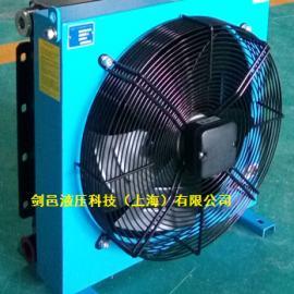 剑邑液压ELC-5-A3液压风冷却器、风冷式油冷却器
