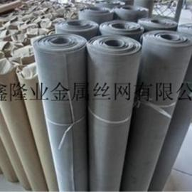 四川不锈钢筛网 不锈钢过滤网 316不锈钢网 304不锈钢网