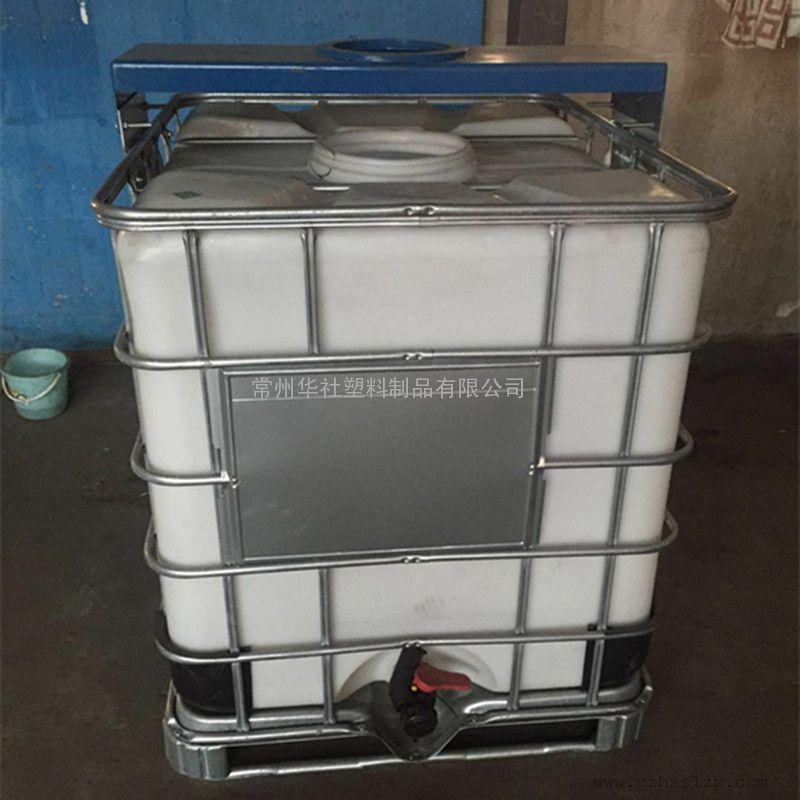 蒙阴1吨搅拌桶IBC集装桶周转桶包装桶大口径