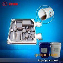 电子产品机器设备电子灌封胶 密封胶