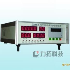 无锡振动时效仪 振动时效设备济南力拓信息技术有限公司