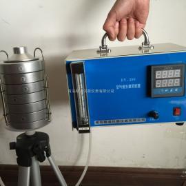 青岛精诚BY-300空气微生物采样器,六级安德森空气微生物采样器
