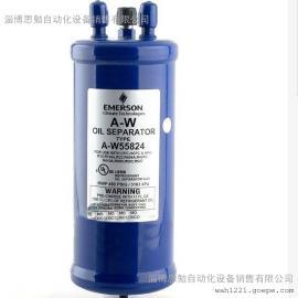 艾默生油分离器EMERSON油分离器