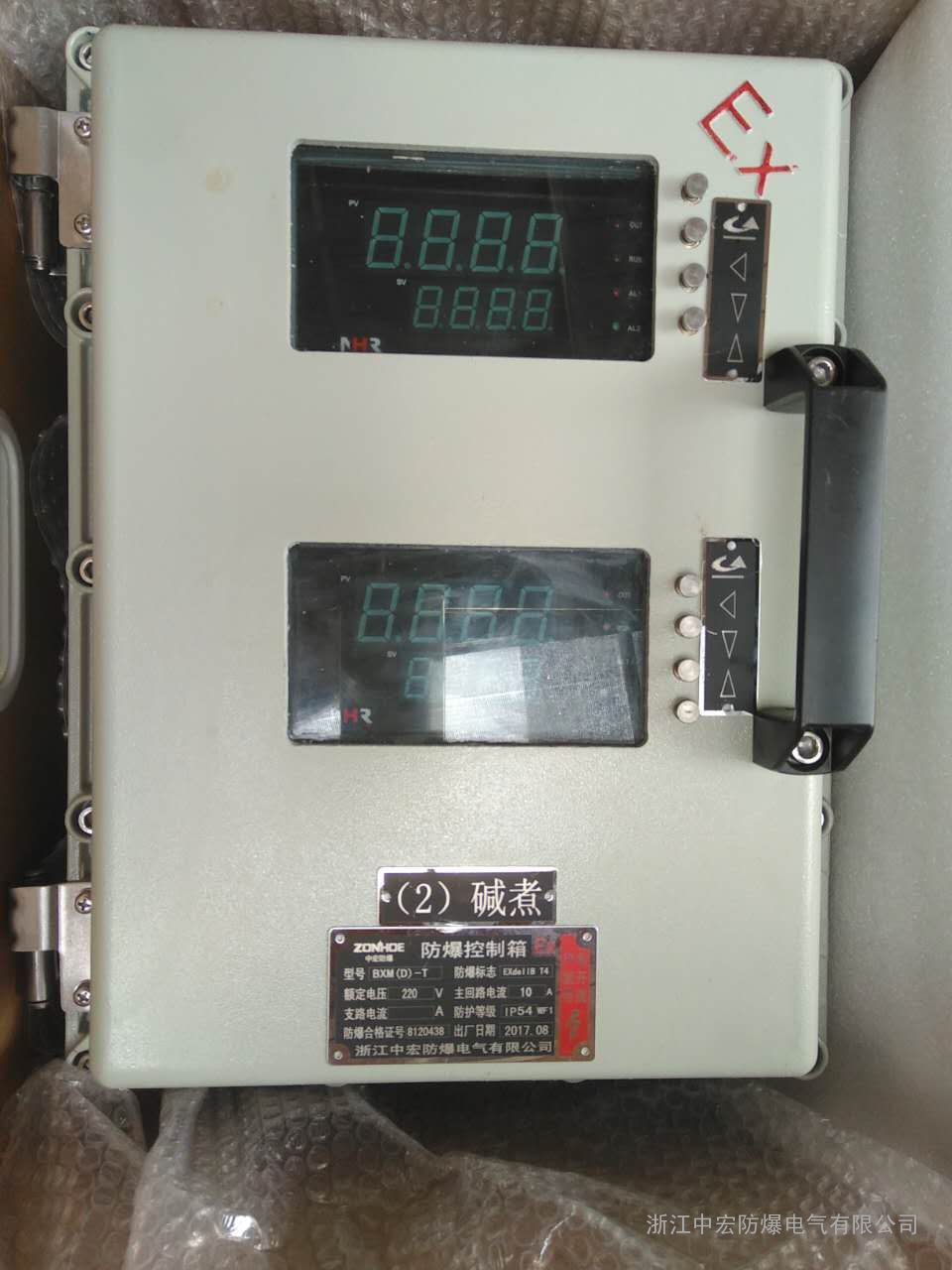 BXK防爆动力照明配电箱 铝防爆接线箱 防爆控制箱
