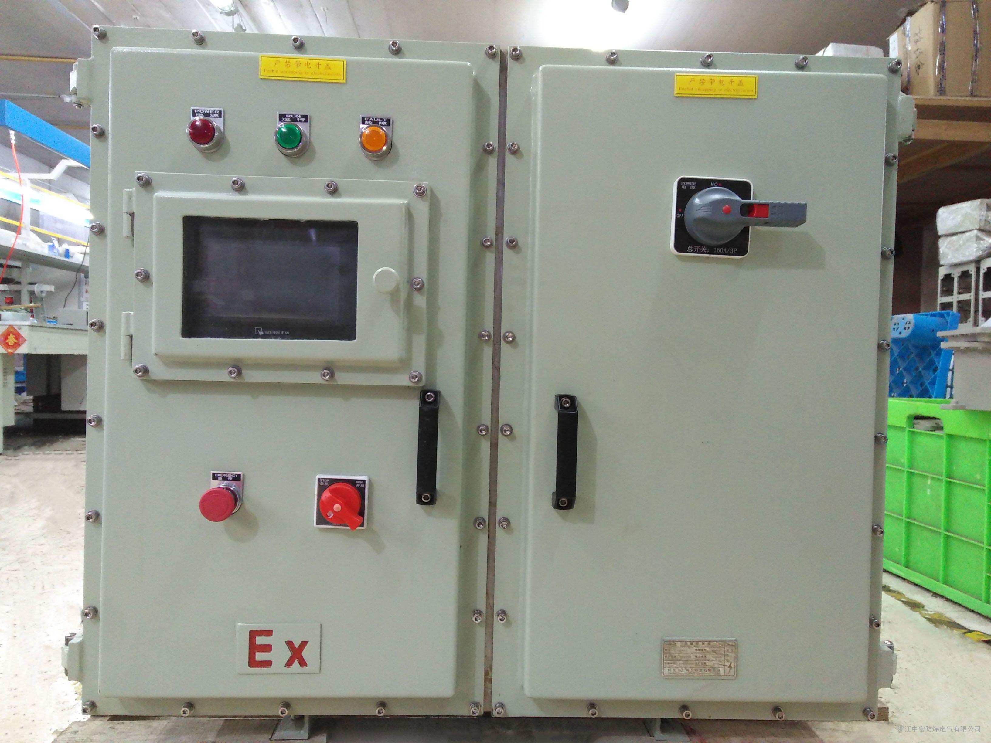 厂家定制BXK防爆控制箱 动力控制箱