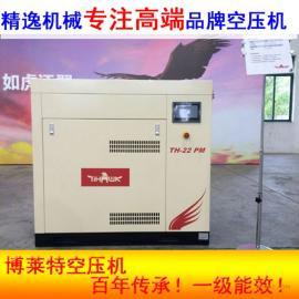 添锐永磁变频螺杆压缩机 TH系列22KW 热销中